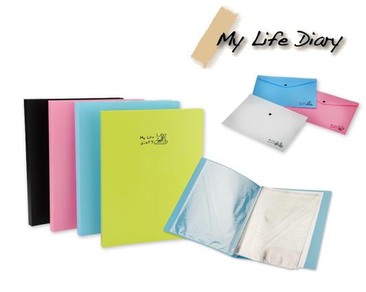 My Life Diary