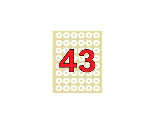 ΕΤΙΚΕΤΤΕΣ ΡΟΔΕΛΕΣ ΑΥΤΟΚΟΛΛΗΤΕΣ 48/ΦΥΛ. ΛΕΥΚΕΣ 40Φ.