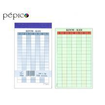 PEPICO ΜΠΛΟΚ ΚΟΥΜ-ΚΑΝ 11x20  100Φ. (154)