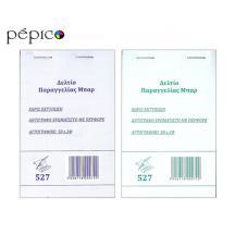 PEPICO ΜΠΛΟΚ ΜΠΑΡ 2x50  8x12cm (351Ε)