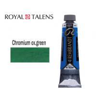 TALENS ΧΡΩΜΑ ΛΑΔΙΟΥ 40ml REMBR. CHROMIUM OX.GREEN 3Σ.