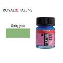 TALENS ΧΡΩΜΑ ΓΙΑ ΥΦΑΣΜΑ 16ml AMS DECO SPRING GREEN 3Τ.