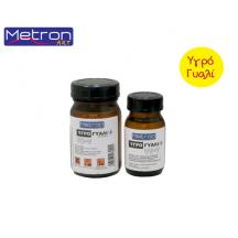 METRON ART ΥΓΡΟ ΓΥΑΛΙ 200ml&100ml ΣΕΤ 2Τ.