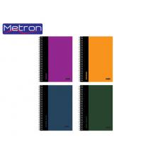 METRON ΤΕΤΡΑΔΙΟ 17x25cm 120Φ. 4Θ. ΣΠ. 8Τ. DUAL COLOR