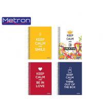 METRON ΤΕΤΡΑΔΙΟ Α4 90Φ. 3Θ. 2ΣΠ. 10Τ. UV KEEP CALM