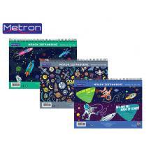 METRON ΜΠΛΟΚ ΖΩΓΡΑΦΙΚΗΣ 21x29cm 40Φ.SPACE 12Τ.