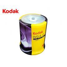 KODAK DVD-R 4,7GB 16X 100T CB