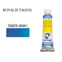 ROYAL TALENS ΧΡΩΜΑ ΑΚΟΥΑΡΕΛΑΣ 10ml VAN GOGH COBALT BLUE ULTR. 3Σ.