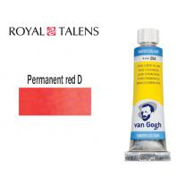 ROYAL TALENS ΧΡΩΜΑ ΑΚΟΥΑΡΕΛΑΣ 10ml VAN GOGH PERM.RED DEEP 3Σ.