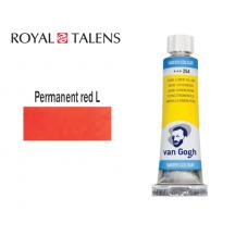 ROYAL TALENS ΧΡΩΜΑ ΑΚΟΥΑΡΕΛΑΣ 10ml VAN GOGH PERM.RED.LIGHT 3Σ.