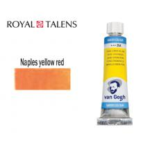 ROYAL TALENS ΧΡΩΜΑ ΑΚΟΥΑΡΕΛΑΣ 10ml VAN GOGH NAPLES YELLOW RED 3Σ.