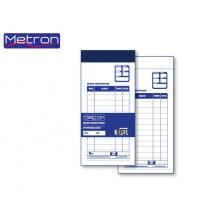 METRON ΔΕΛΤΙΟ ΠΑΡΑΓΓΕΛΙΑΣ ΕΣΤΙΑΤΟΡΙΩΝ 2x50Φ 8x17cm