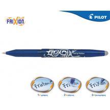 PILOT ΣΤΥΛΟ FRIXION BALL 0.7mm ΜΠΛΕ 12Τ.