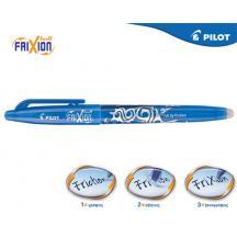 PILOT ΣΤΥΛΟ FRIXION BALL 0.7mm ΓΑΛΑΖΙΟ 12Τ.