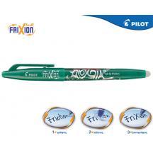 PILOT ΣΤΥΛΟ FRIXION BALL 0.7mm ΠΡΑΣΙΝΟ 12Τ.