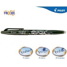 PILOT ΣΤΥΛΟ FRIXION BALL 0.7mm ΜΑΥΡΟ 12Τ.