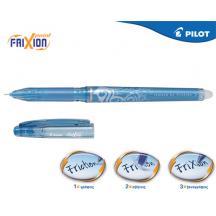 PILOT ΣΤΥΛΟ FRIXION POINT 0.5mm ΣΙΕΛ 12Τ.