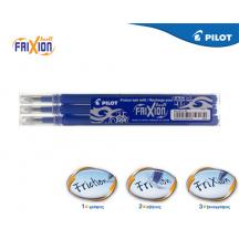 PILOT ΑΝΤΑΛΛΑΚΤΙΚΟ FRIXION BALL 0.5mm ΜΠΛΕ 3Τ. 12 ΣΕΤ