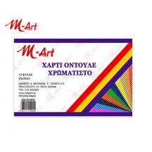 METRON ART ΜΠΛΟΚ ΟΝΤΟΥΛΕ 161gr 25x35cm 10Φ. 10Τ.