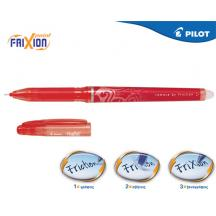 PILOT ΣΤΥΛΟ FRIXION POINT 0.5mm ΚΟΚΚΙΝΟ 12Τ.