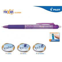 PILOT ΣΤΥΛΟ FRIXION CLICKER 0.5mm ΜΩΒ 12Τ.