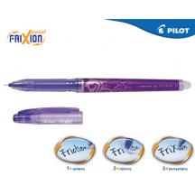 PILOT ΣΤΥΛΟ FRIXION POINT 0.5mm ΜΩΒ 12Τ.