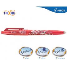 PILOT ΣΤΥΛΟ FRIXION BALL 0.7mm ΚΟΚΚΙΝΟ 12Τ.