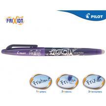 PILOT ΣΤΥΛΟ FRIXION BALL 0.7mm ΜΩΒ 12Τ.