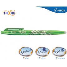 PILOT ΣΤΥΛΟ FRIXION BALL 0.7mm ΠΡΑΣΙΝΟ ΑΝΟΙΧΤΟ 12Τ.