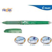 PILOT ΣΤΥΛΟ FRIXION POINT 0.5mm ΠΡΑΣΙΝΟ 12Τ.