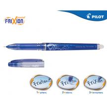 PILOT ΣΤΥΛΟ FRIXION POINT 0.5mm ΜΠΛΕ 12Τ.