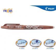 PILOT ΣΤΥΛΟ FRIXION BALL 0.7mm ΚΑΦΕ 12Τ.